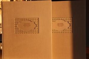 Bradel Suisse, Reliure contemporaine : nombreuses possibilités esthétiques